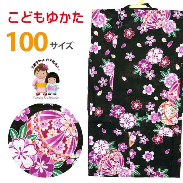 こども浴衣 yukata 女の子 古典柄の浴衣 ついに再販開始 100サイズ 販売 通販 100cm 単品 黒 桜と鞠 古典柄の女の子の浴衣 子供浴衣 TGY10-553 半額