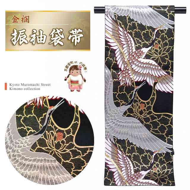 振袖用袋帯 成人式に 日本製 全通柄 豪快な絵柄の袋帯(合繊) 仕立て上がり「黒 鶴に牡丹」TPF309
