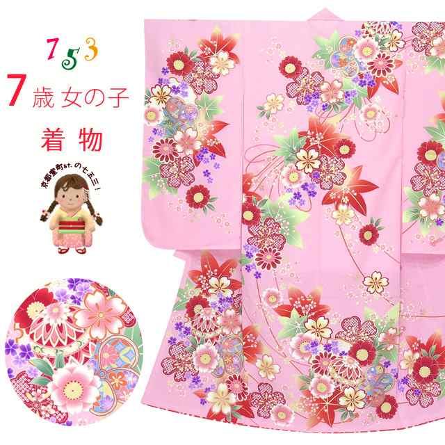 七五三 着物 7歳 女の用 絵羽柄の子供着物(合繊) 日本製「ピンク 鞠に楓と桜」TYMO102