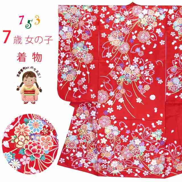 七五三 着物 7歳 女の用 絵羽柄の子供着物(合繊) 日本製「赤 桜に花丸文」TYSR834