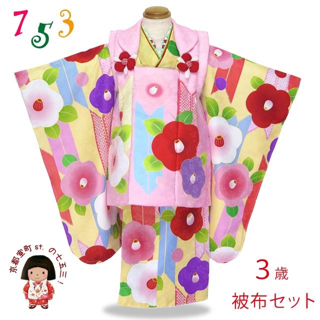 2018年新作 七五三 着物 3歳 フルセット 女の子用被布コートセット(合繊)「ピンク×クリーム 椿」WHP1803