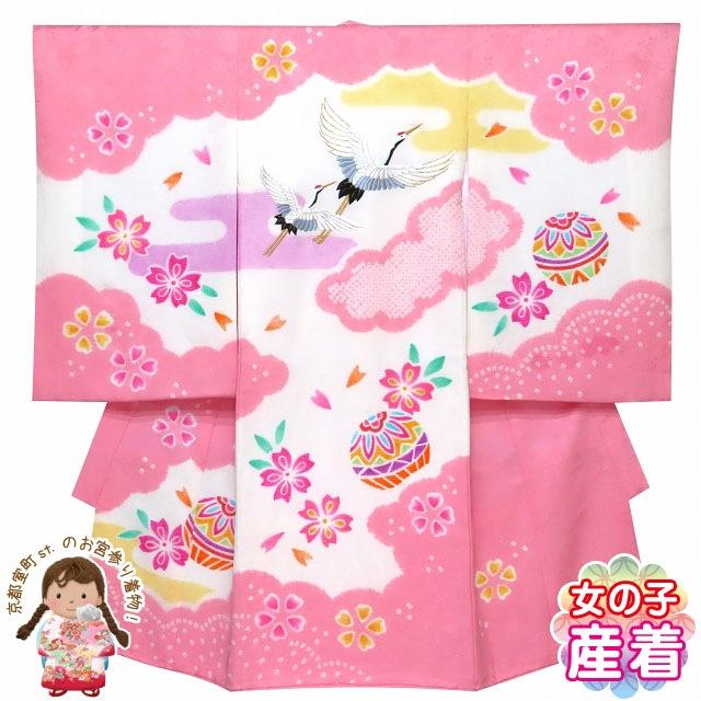 お宮参り 着物 女の子 正絹 総刺繍 絞り柄 赤ちゃんのお祝い着 産着(初着)「ピンク 鶴に雲」 襦袢付き IGU836 購入 販売