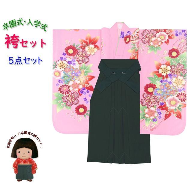 こども袴セット女の子 卒園式 日本製 絵羽柄 子供着物 無地袴 5点セット(合繊)「ピンク 鞠に楓と桜」TYMO102mmg