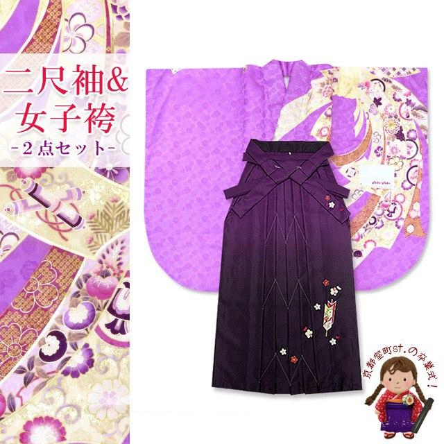 卒業式 袴 セット 二尺袖着物 ショート丈 刺繍袴 2点セット 合繊「紫系 束ね熨斗」KNS743YGSM