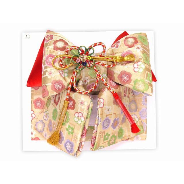 七五三 結び帯 7歳 女の子 結び帯 はこせこ ペアセット 合繊「ベージュ 梅」NPS341