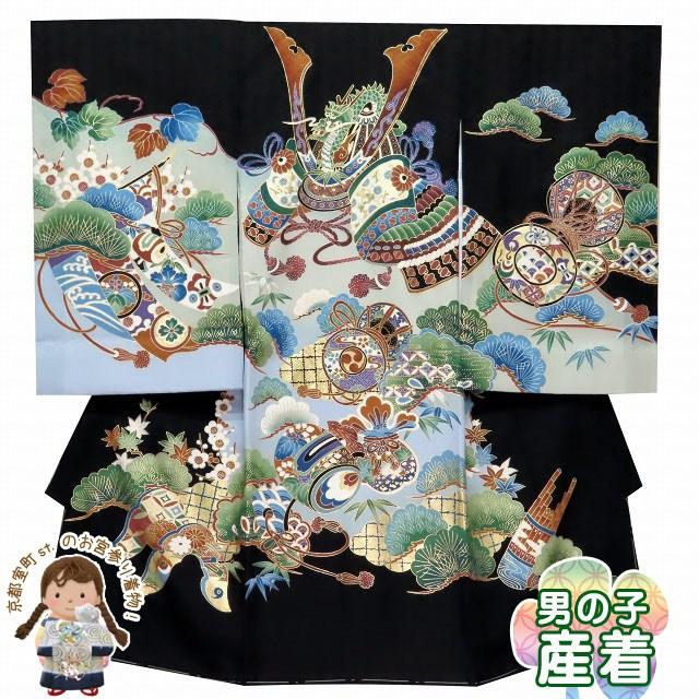 お宮参り 男の子 着物 赤ちゃんのお祝い着 (初着 産着) 正絹「黒 兜に鼓」TNUB101