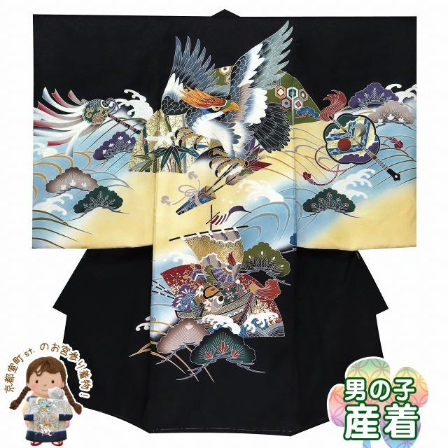 お宮参り 男の子 着物 刺繍入り赤ちゃんのお祝い着 (初着 産着) 正絹「黒 鷹に軍配」TNUB105 販売 購入
