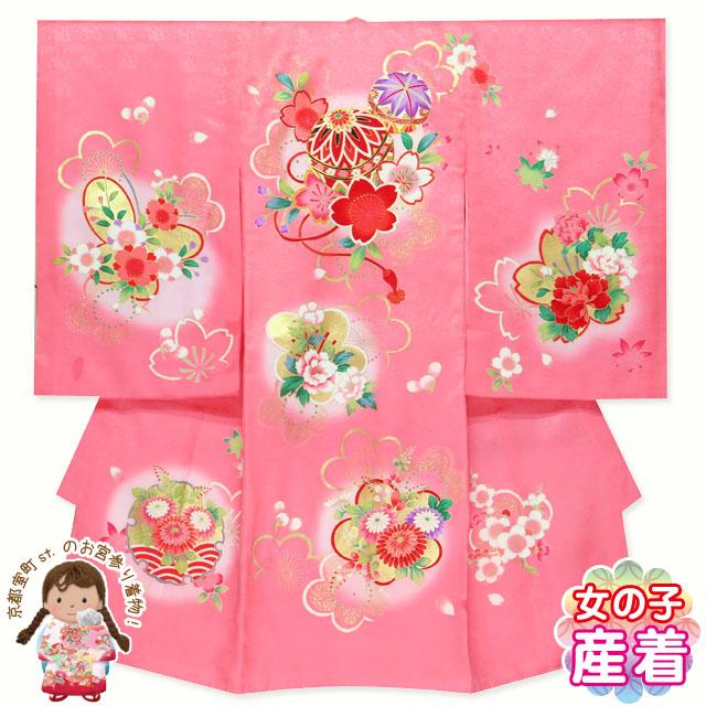お宮参り 着物 女の子 産着 赤ちゃんのお祝い着 初着 正絹「ピンク 桜に鞠」TUG395