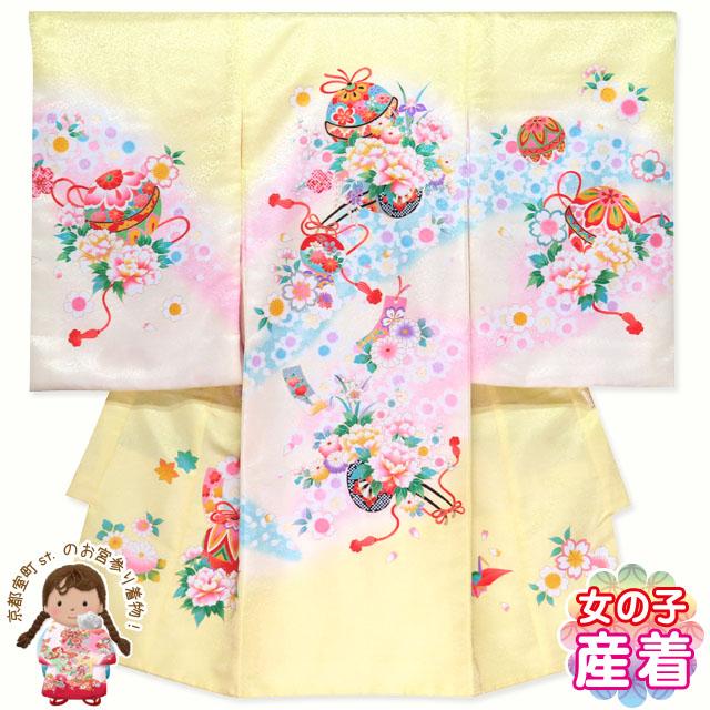 お宮参り 着物 女の子 産着 赤ちゃんのお祝い着 初着 正絹「レモン 鈴に花車」TUG397