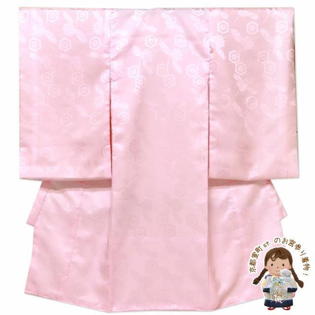 長襦袢 お宮参りの着物(産着 初着) 女の子用 地紋入りの襦袢(合繊) 付け袖付き「ピンク 鶴に亀甲」UJG204