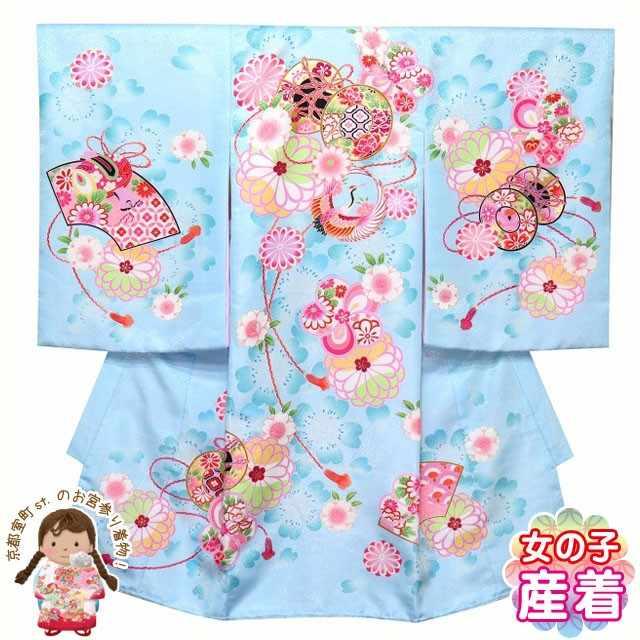 お宮参りの着物 初着 産着 女の子 上質国産生地 洗えるお祝い着(合繊)「水色、鼓に鶴」 襦袢付き YGU103-BL 購入 販売