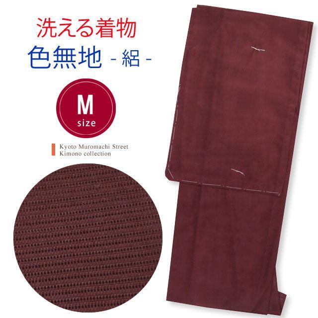 洗える着物 絽 色無地 レディース 夏用 着物 Mサイズ「牡丹色」KIR208-M