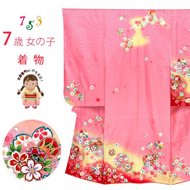 七五三 7歳 女の子用 日本製 正絹 絵羽付け 四つ身の着物「ピンク、鼓と桜」TNYS745