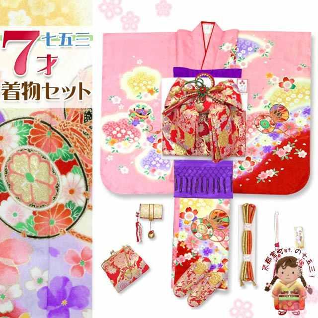 七五三 着物 7歳 女の子 フルセット 絵羽柄のお祝い着 結び帯セット 合繊「ピンク 鼓と桜」STK673io877MM