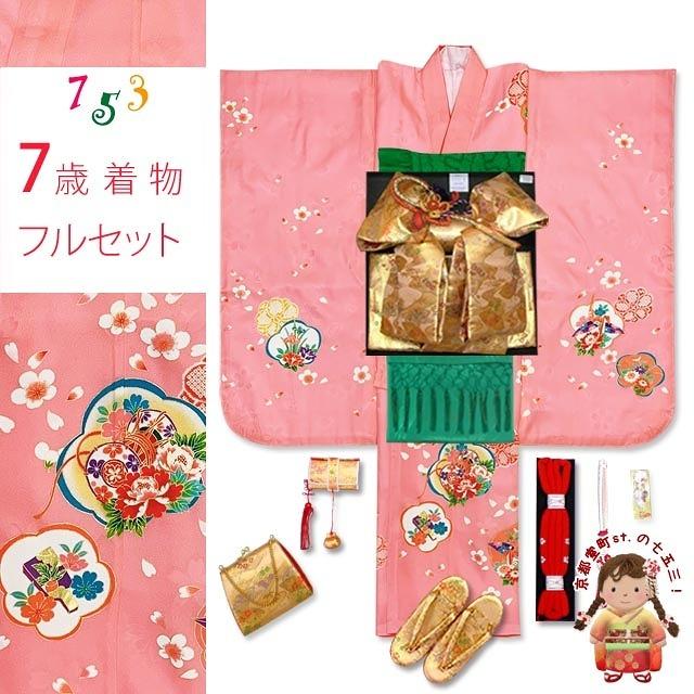 七五三 着物 7歳 フルセット 女の子用 正絹 絵羽柄の子供着物 結び帯セット「ピンク、鼓と牡丹」TNYS738d105GG [販売 購入]