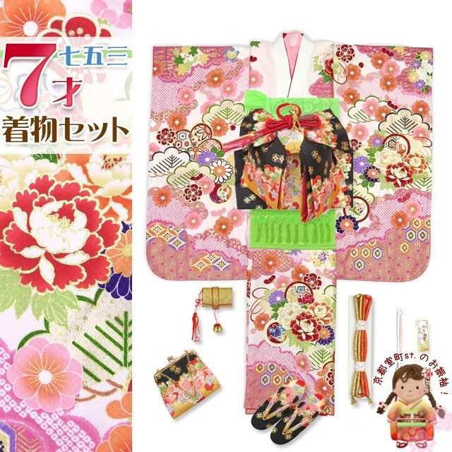 七五三 着物 7歳 フルセット 女の子 日本製 絵羽柄の子供着物 結び帯セット 合繊「白×ピンク 古典柄」TYSR812f1807HH