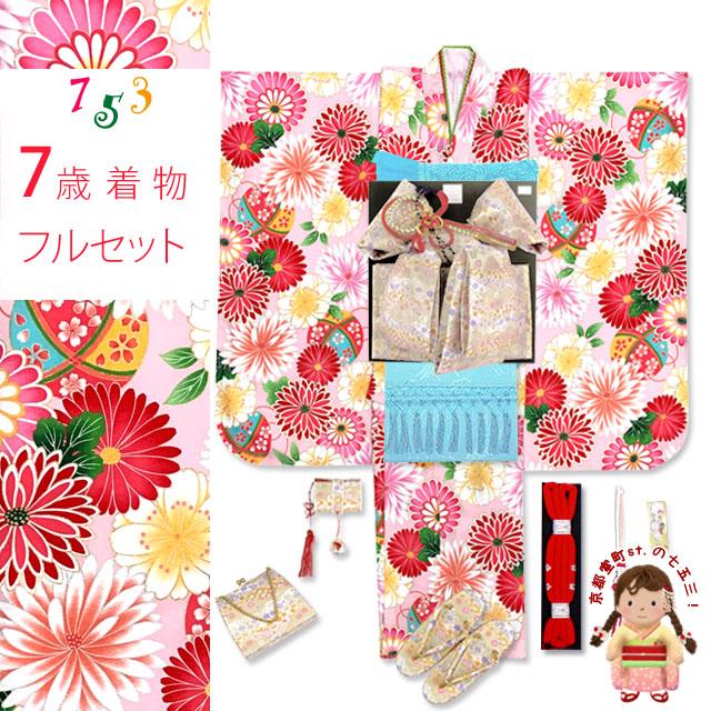 2020年新作 式部浪漫 ブランド 七五三 7歳 女の子用 着物 フルセット 総柄の着物 結び帯セット 合繊「ピンク、和菊柄」SR7pk2-2009d101ZZ [購入 販売]