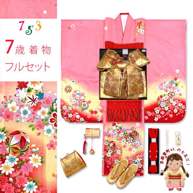 七五三 7歳 フルセット 正絹 日本製 絵羽付けの四つ身 結び帯のセット「ピンク、鼓と桜」TNYS745d105RR [販売 購入]