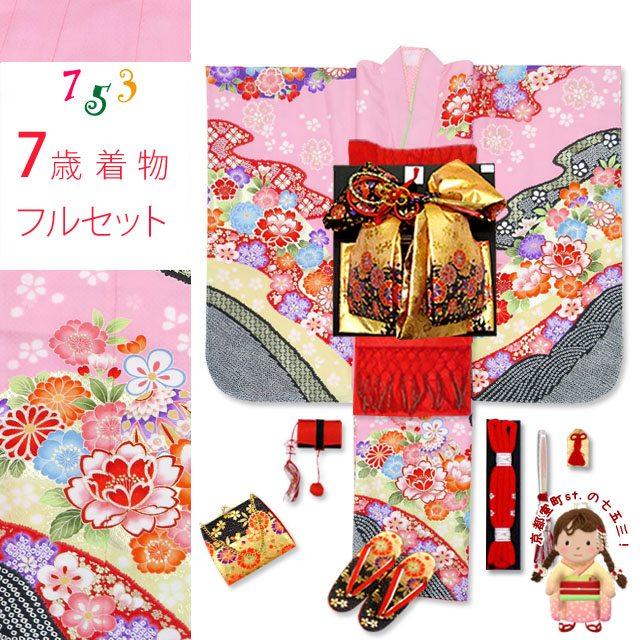 七五三 着物 7歳 フルセット 女の子用 日本製 古典柄 絵羽柄の子供着物セット 合繊「ピンク×黒 古典柄」TYSR828DnGBRR 販売 購入