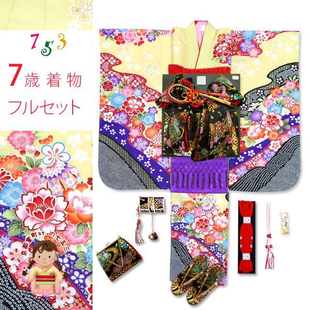 七五三 着物 7歳 フルセット 女の子用 日本製 古典柄 絵羽柄の子供着物セット 合繊「ピンク×紫 古典柄」TYSR831d106RM 販売 購入