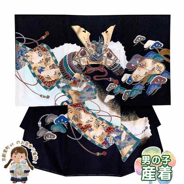 [購入 正絹 販売] 産着 日本製 襦袢付き「黒地、兜と絵巻物」TNUB115 お宮参りの着物 赤ちゃんのお祝い着 男の子 初着