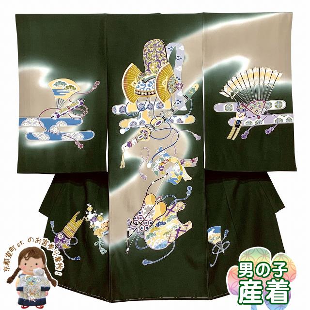 お宮参り 男の子 着物 正絹 日本製 金駒刺· 赤ちゃんのお祝い着  初着 産着 一つ身 掛け着 襦袢付き「深緑系、烏帽子」TYUB911 購入 販売