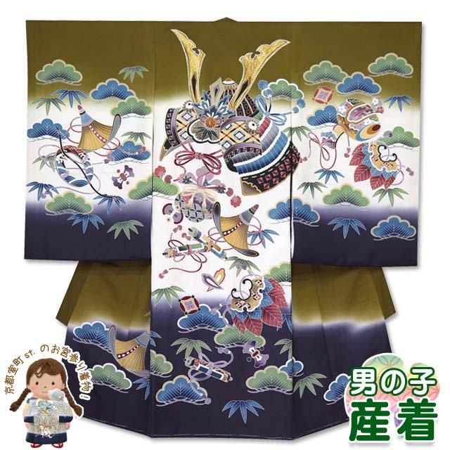お宮参り 着物 熨斗目 日本製 男の子 正絹 お祝い着(初着・産着) 「モスグリーン 兜」HBU822 販売 購入