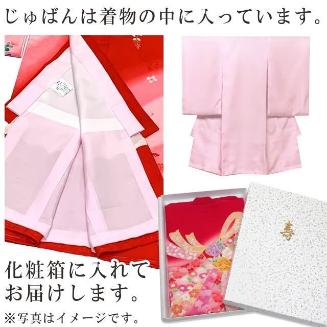 お宮参り 着物 女の子 日本製 正絹 お祝い着(初着 産着)「ピンク 鈴と熨斗に梅」HGU815