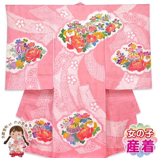 お宮参り 女の子 着物 お祝い着 日本製 正絹 本絞り 手描き友禅(産着 初着) 「ピンク 鞠と牡丹」IGU703