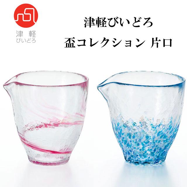 人気の盃シーリーズに合わせやすい 冷酒にぴったりな片口です 日本限定 ...
