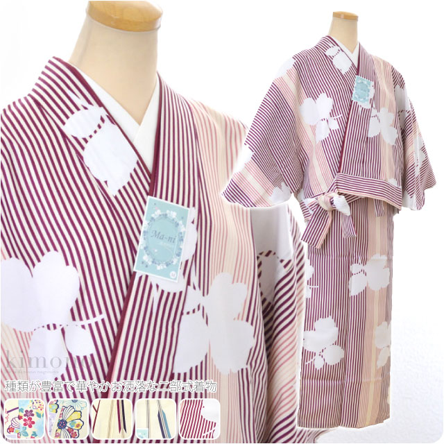 GL[Women-Kimono] Women`s Two Piece Japanese Traditional Wear/ Lined Kimono/ WK/ Mani MEL 1-5[Designed In Japan]  fs04gm