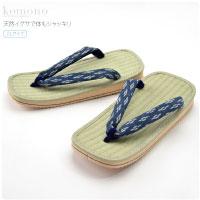 [GL] Men's Rush Grass Japanese Tatami Mat Setta Sandals with Classical Indigo Strap(Thongs)/ Size: 2L [Made in Japan]fs04gm
