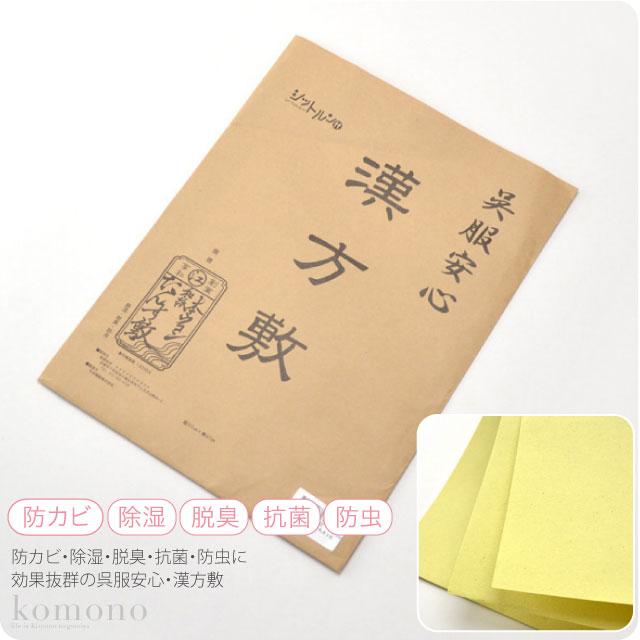 머서 안심 책 황 화장 서랍 안 한방 담요/일본 제 화장 소품