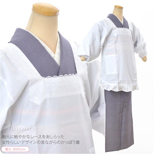 2952 检测路美烹饪围裙和治愈厘米 80 厘米口袋白色日本