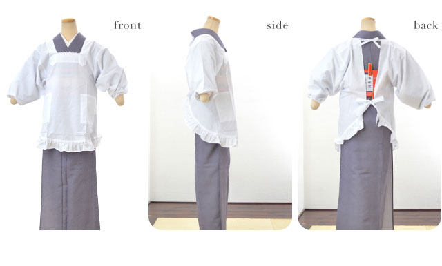 GL[] Kappogi/ Japanese Coverall Apron/ With Pockets/ White/ 2952 [Made In Japan] fs04gm