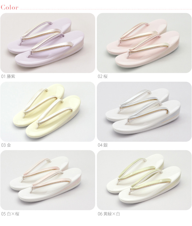 [Overtime] ★ 10% off ★ women's dress Sandals A-20/M-L flowers together and core enamel processing 3 Wick 1 of 3 fs04gm