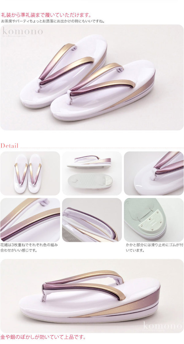 [women-zori] Women's Zori (Japanese sandal) for ceremonial Kimonos A-10 MEL/ pastels sole/ 3 layers/ With color gradation/ with 3 layered thong/[Designed in Japan]