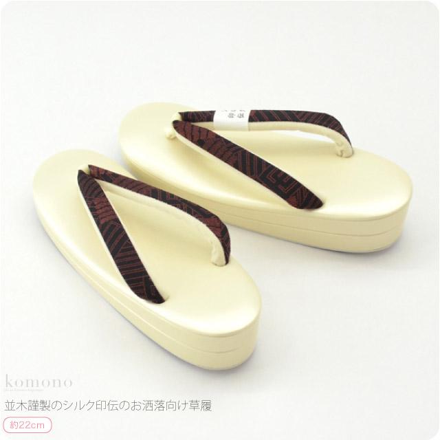 5e833b2dcf5 GL   Women s Fashionable Japanese Style Sandal Zori  Silk Inden Straps   Namiki-Kinsei  S Size  Cream Color  Made In Japan  fs04gm