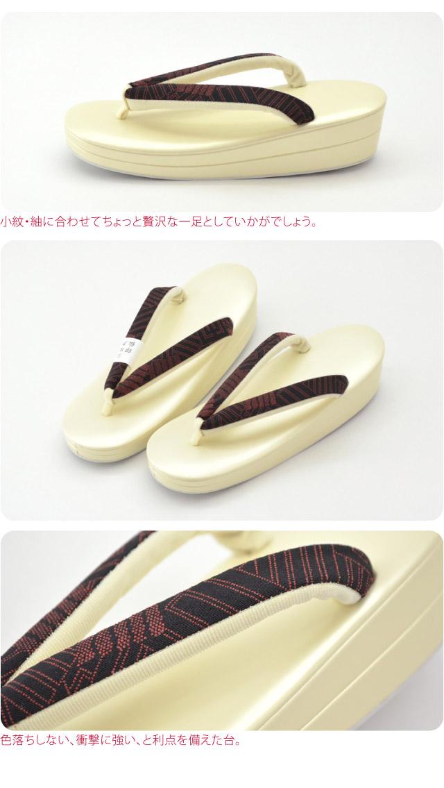 b27c4550cb3 Kimono Nagomiya Shop Manager Sadao Matsumoto  GL   Women s ...