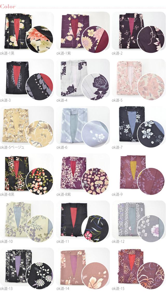 a3c75d427 Kimono Nagomiya Shop Manager Sadao Matsumoto: GL[Women-Dochu-Gi ...