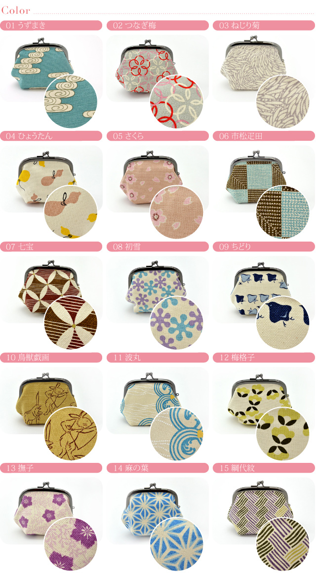 Coin purse coin purse colors canvas Hall-Japan stock products