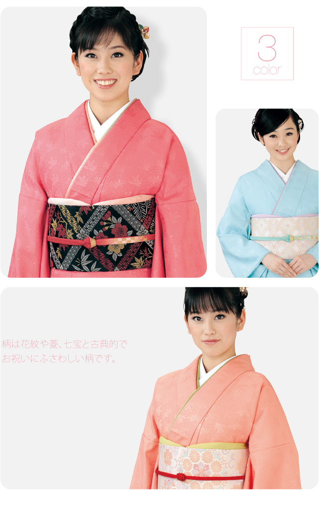 "Matrimonial kimono Fukuro classical pattern polyester tailoring up products ""ladies ladies formal ceremony graduation mother."""