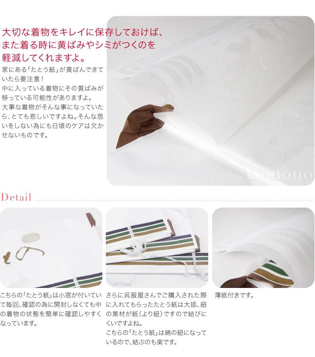 """일본 제 고급 없습니까 종이 구름 용 종이에서 貼紙/얇은 대하여 20 매 세트 대 중소 조합 자유 """"sss20% off 》"""