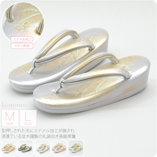c0cabbe47c5  GL  NAMIKI Raden Mother-of-Pearl Craft Style Women s Zori Sandals  NA4  Butterfly  Size  M