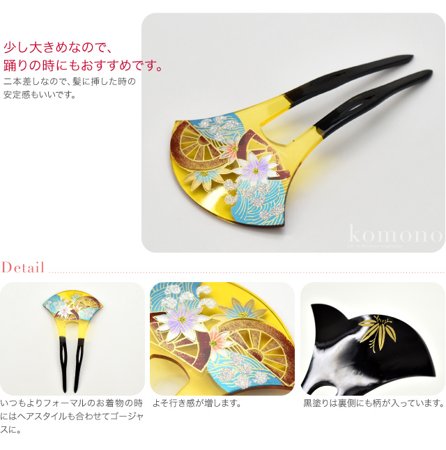 "Double penetration hairpin 788 789 773 stock s ladies women kanzashi two cuttings"",""10""[02P01Oct16]"