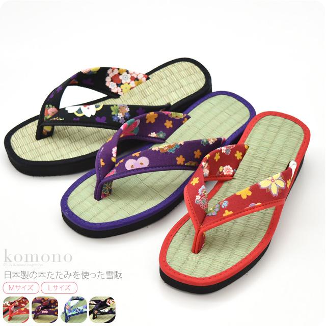 32c7f4cfa9c Kimono Nagomiya Shop Manager Sadao Matsumoto   GL  Women s Tatami ...