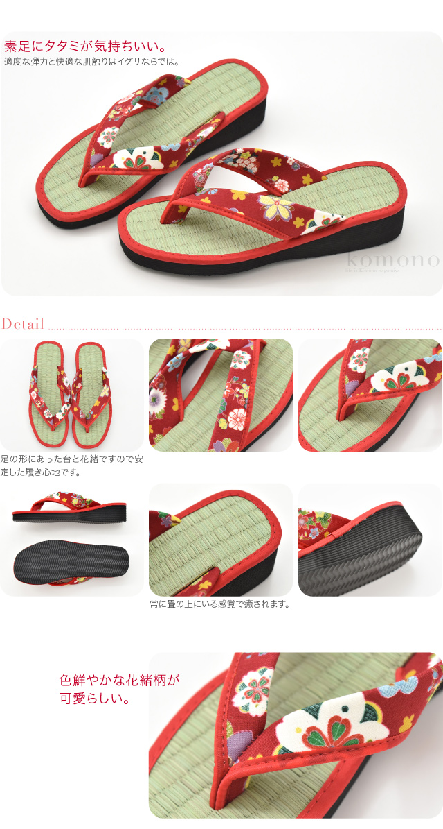13120088f29  The details of the pattern on thongs are different in each products. Try  Japanese Tatami Mat Style Sandals in your family. Click Here to find women s  model ...