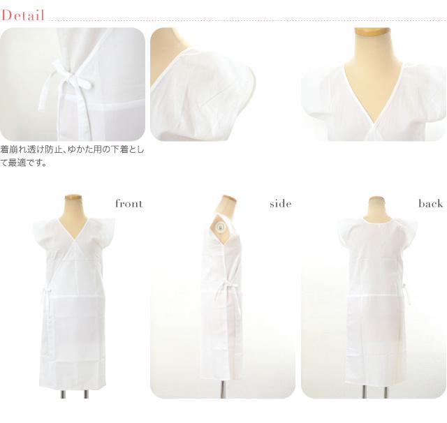 kimono slip, kimono slip and yukata slip and mini-# 500 M & L No. 3 elastic 1 1 yen or more 1 fs04gm