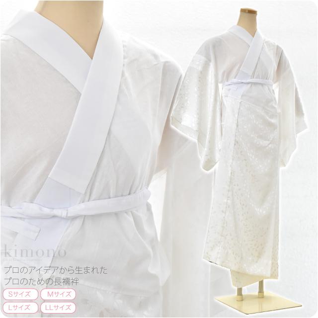 長襦袢 洗えるトスコ麻襦袢生地 白地/ 紗織 夏単衣用 全10柄