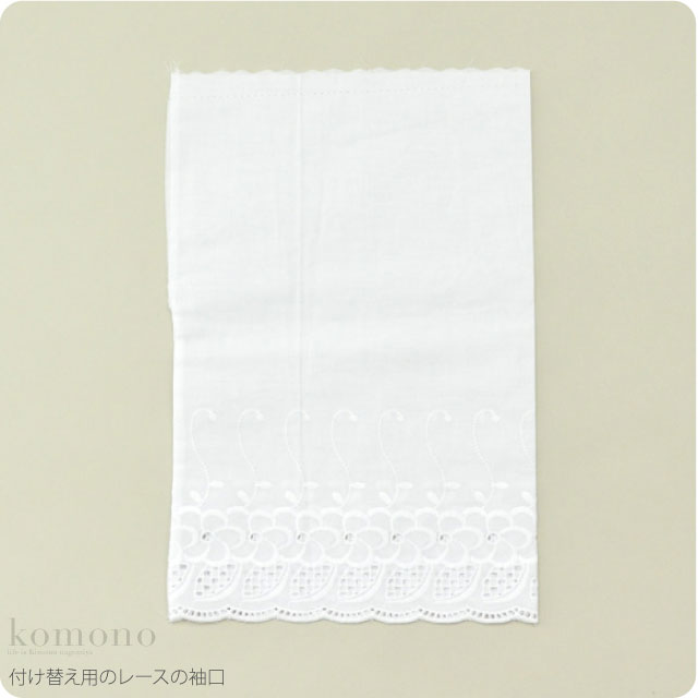 """GL[Kimono-Cuff] Replacement lace cuffs for Kimono under wear called """"Hadagi"""" or Shitagi""""/ Used for changing half sleeves in to long sleeves/ 1 pair of cuffs[Designed In Japan]  fs04gm"""